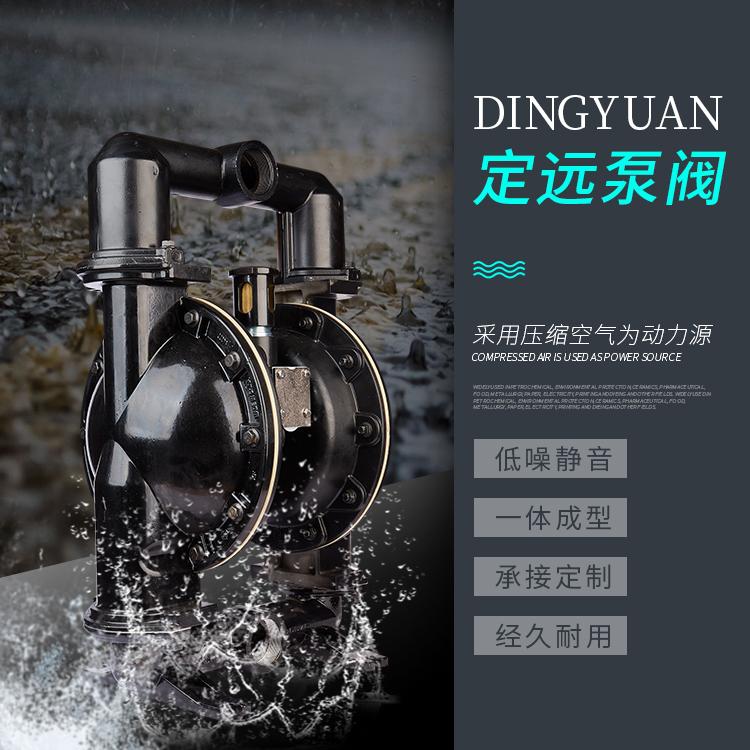 铝合金50矿用泵