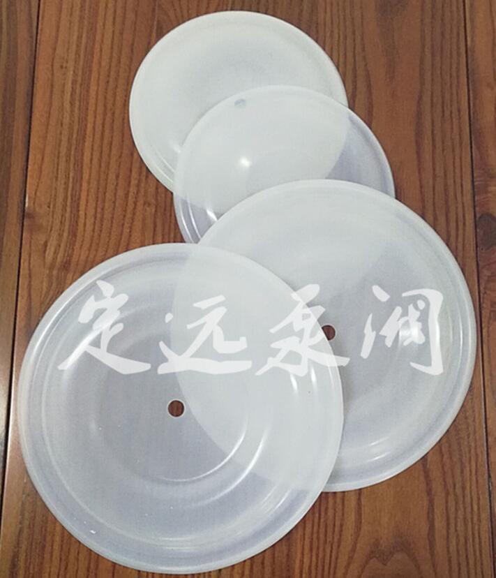 气动隔膜泵四氟膜片